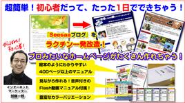 speedblog.jpg